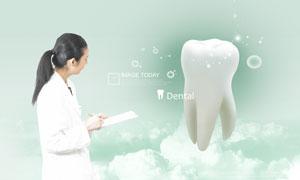 身穿白大褂的医生与牙齿PSD分层素材