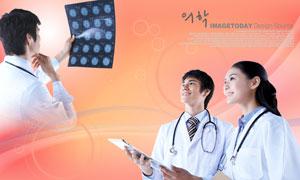 男女医生人物与X光片PSD分层素材
