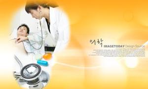 给患者做健康检查的医生PSD分层素材