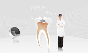抱着肩膀的牙科医生人物PSD分层素材