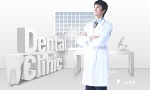 牙科医生与立体字PSD分层素材