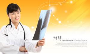 单手拿着X光片的医生PSD分层素材