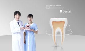 牙医与线条环绕的牙齿PSD分层素材