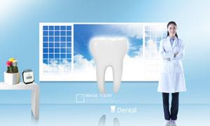 牙齿与窗户的蓝天白云PSD分层素材