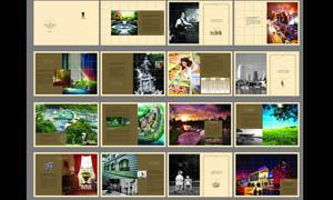 汇美景台房地产画册设计PSD源文件