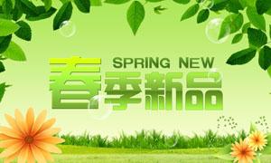 春季新品绿色吊旗设计矢量素材