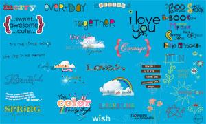 儿童字体模板与卡通装饰素材