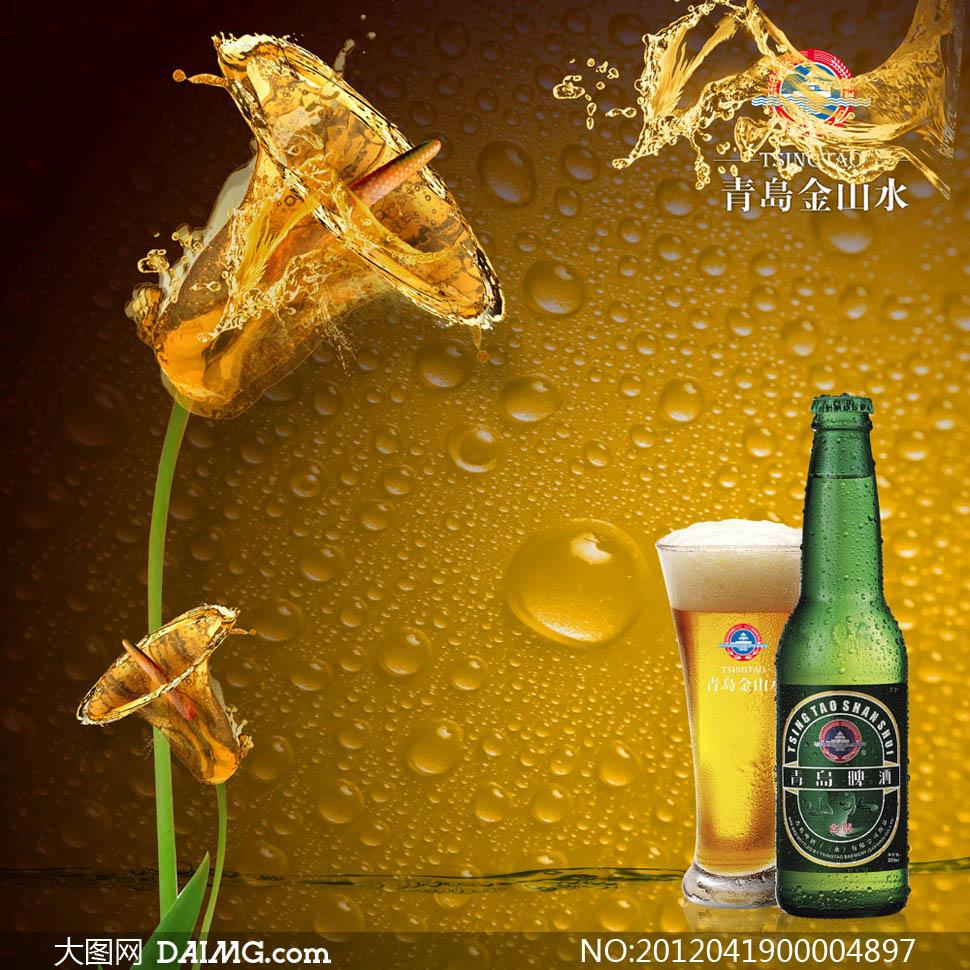 模板psd分层素材 上一篇: 百威啤酒广告设计模板psd