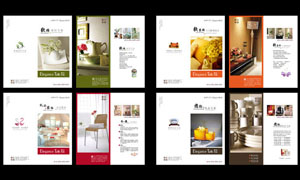 时尚家居折页设计模板PSD分层素材