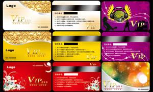 时尚尊贵的VIP会员卡设计PSD分层素材