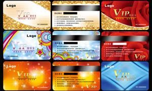 时尚尊贵的VIP会员卡设计PSD源文件