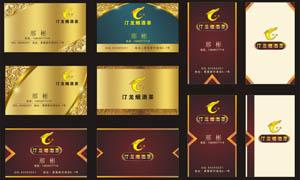 金色简洁名片设计模板矢量素材