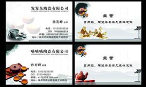 中国风瓷器名片设计矢量素材