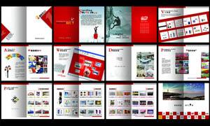 红色广告公司画册模板PSD源文件