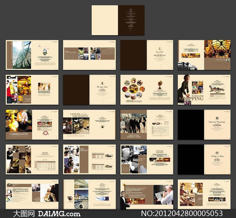 尊贵的房地产画册设计模板psd分层素材