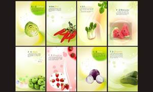 绿色食品海报设计模板矢量素材
