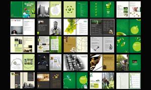 绿色健康杂志设计矢量素材