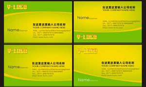 绿色动感名片设计模板矢量素材