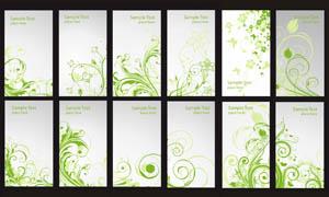 绿色花纹展板背景设计矢量素材