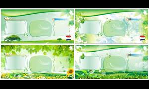绿色动感展板设计模板矢量素材