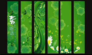 春之物语绿色展板背景矢量素材