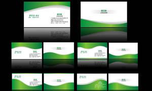 绿色动感名片设计矢量素材
