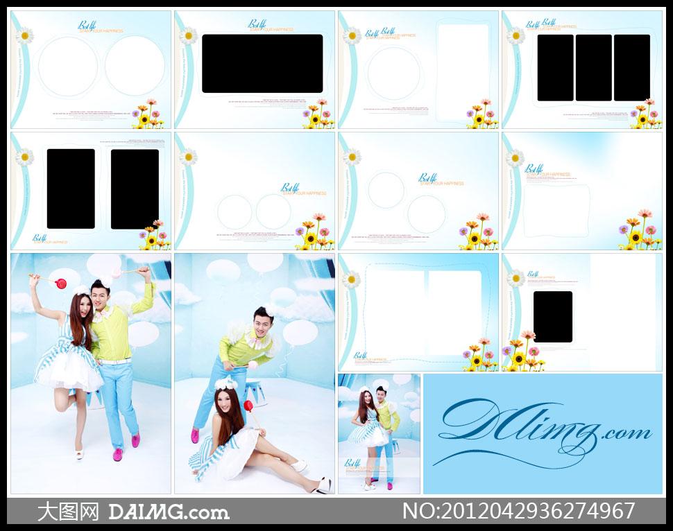 {佳人在怀}跨页婚纱模板 - 大图网设计素材下载