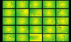 绿色花纹名片背景设计矢量素材