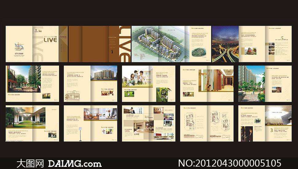 房地产画册楼书设计模板矢量素材图片
