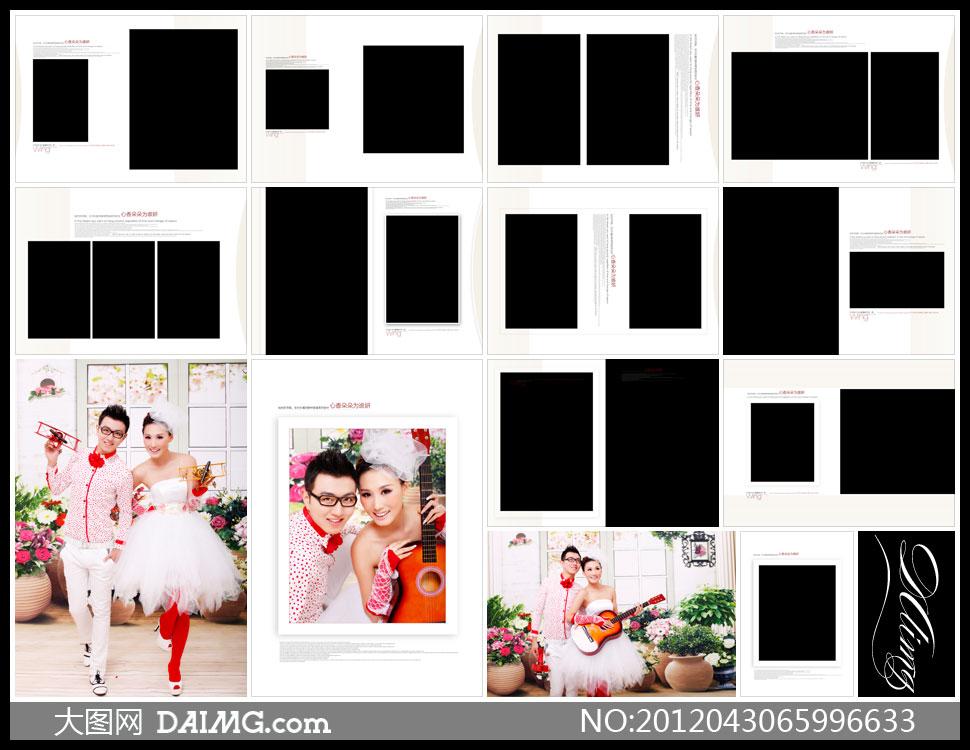 模板婚纱照摄影版式设计版面设计相片模板照片模板婚纱样片婚纱样片