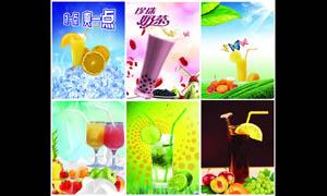 饮料奶茶海报设计PSD分层素材