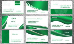绿色曲线名片设计模板PSD源文件
