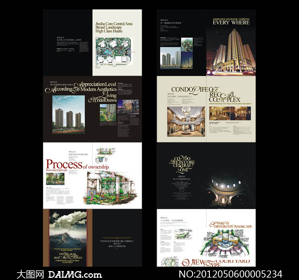 欧式房地产画册模板矢量素材