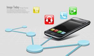 手机科技主题PSD分层素材