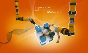 机器手臂焊接立方体PSD分层素材