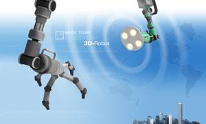 机器手臂与建筑物PSD分层素材