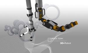机器手臂与尺寸曲线PSD分层素材