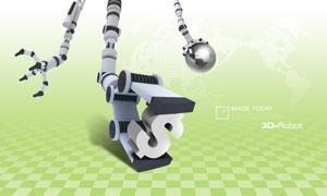 机器手臂与货币符号PSD分层素材