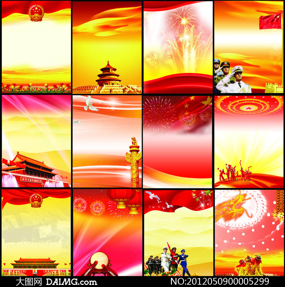 红色中国梦手抄报
