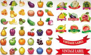 逼真质感蔬菜水果与标签矢量素材