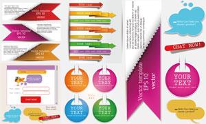 时尚网页Banner设计元素矢量素材