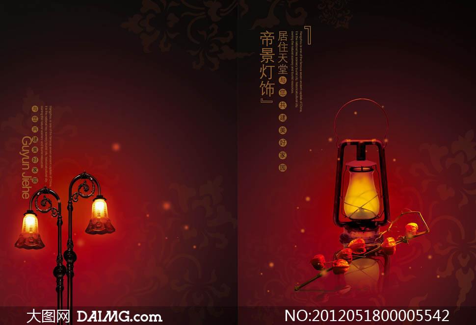 关键词: 中国风灯饰吊灯路灯古典灯宫灯欧式路灯马灯灯架花纹星光灯光