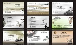 中国风水墨画名片设计矢量素材