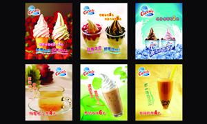 奶茶宣传广告设计模板PSD源文件