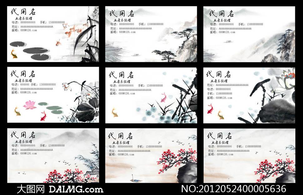 中国素材水墨名片设计psd分层风格装修设计星艺装饰公司图片