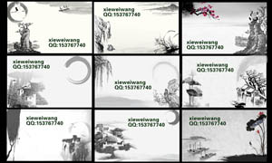 中国风山水画名片设计PSD源文件