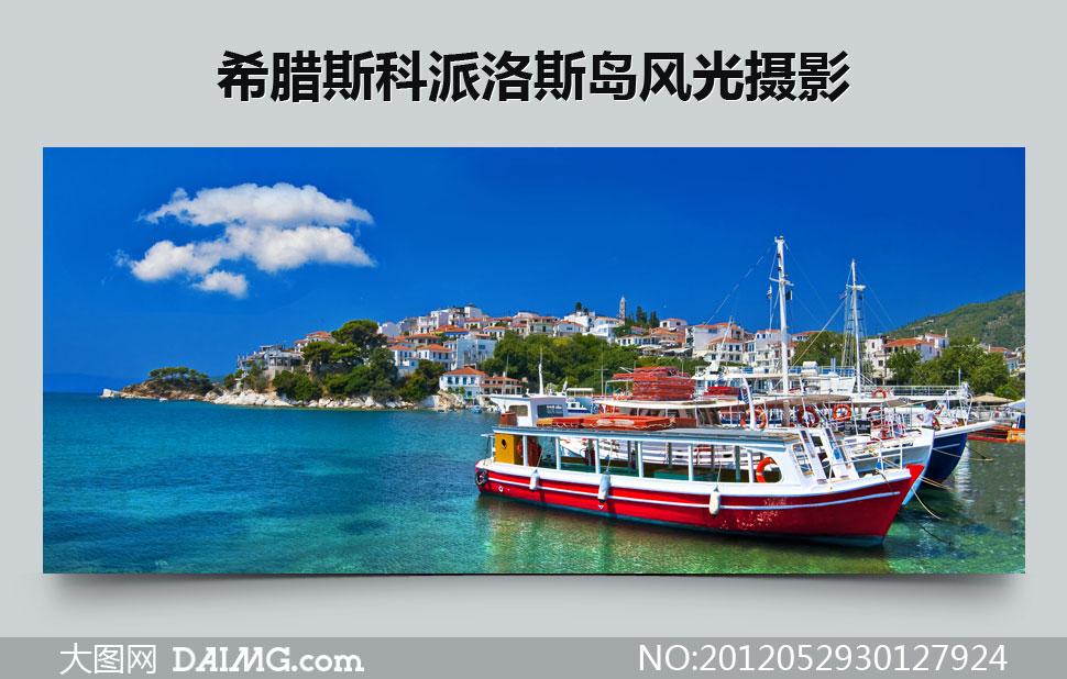 希腊斯科派洛斯岛风光摄影高清图片