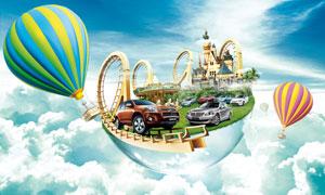 悬浮在空中的丰田汽车创意设计图片