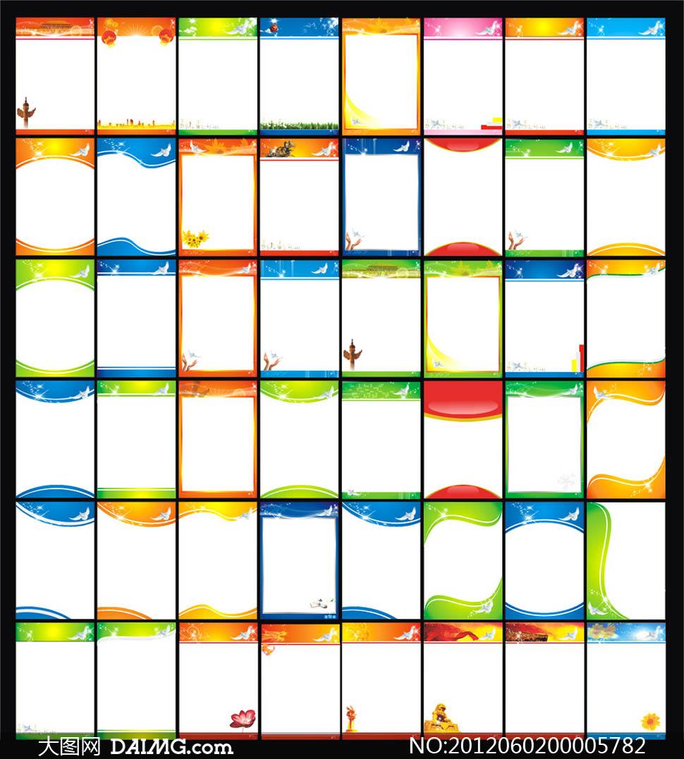 剪纸简单边框素材图集 简单欧式边框素材 胶片边框素材矢量图