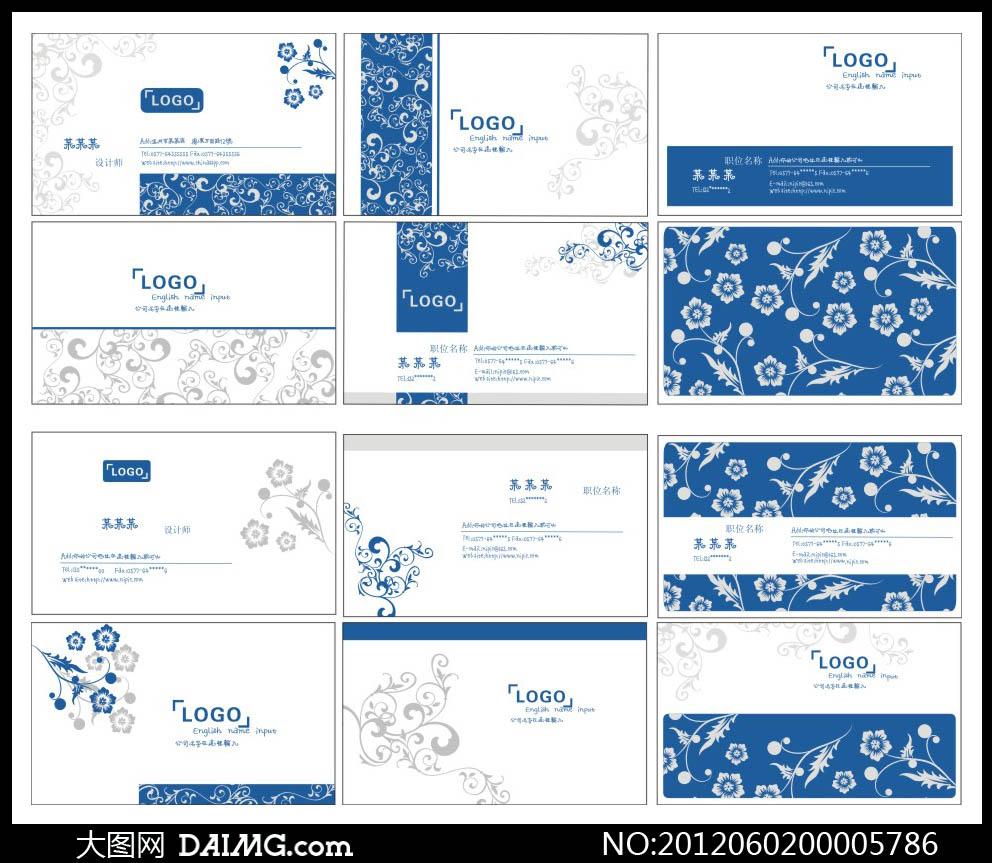 蓝色花纹花朵青花瓷蓝典雅韵味简洁装